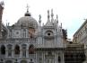 Venezia - Il Cortile monumentale - Venezia - Visit Italy