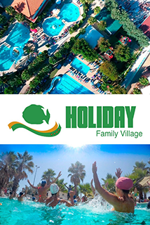 Holiday Family Village - Porto Sant'Elpidio