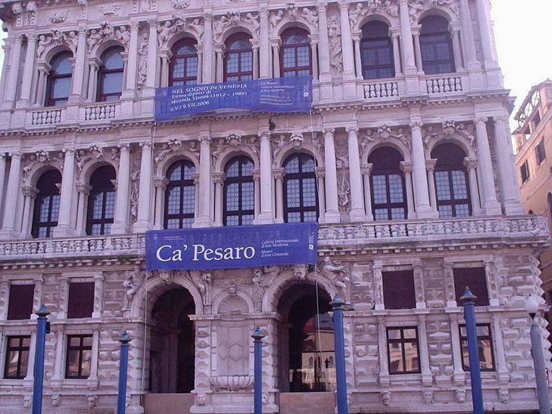 Ca' Pesaro  - Venezia     - Visit Italy