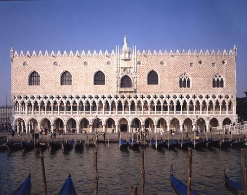 Museo di Palazzo Ducale - Venezia  - Visit Italy