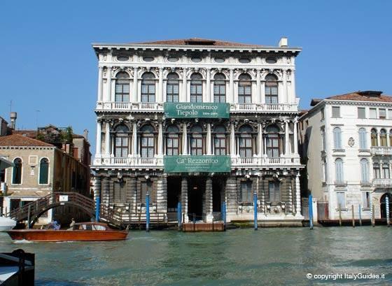 Museo del Settecento Ca' Rezzonico - Venezia  - Visit Italy