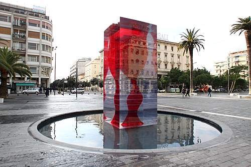 Piazza della Rinascita - Pescara     - Visit Italy