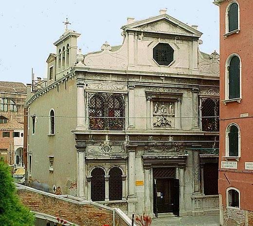 Scuola Dalmata dei Santi Giorgio e Trifone - Venezia     - Visit Italy